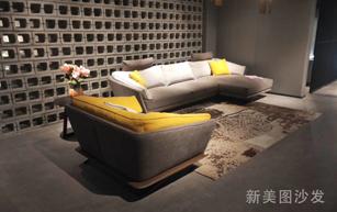 沙发厂招商:优质转角布艺沙发