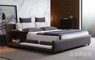 现代布艺软床