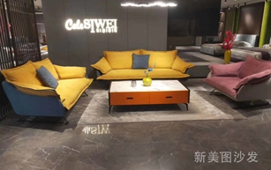现代布艺组合沙发