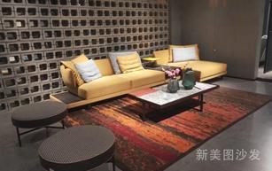 布艺组合沙发